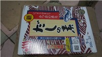 Bột cá - Hondashi