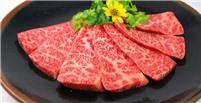 Bò Kobe Nhật - Kobe Beef